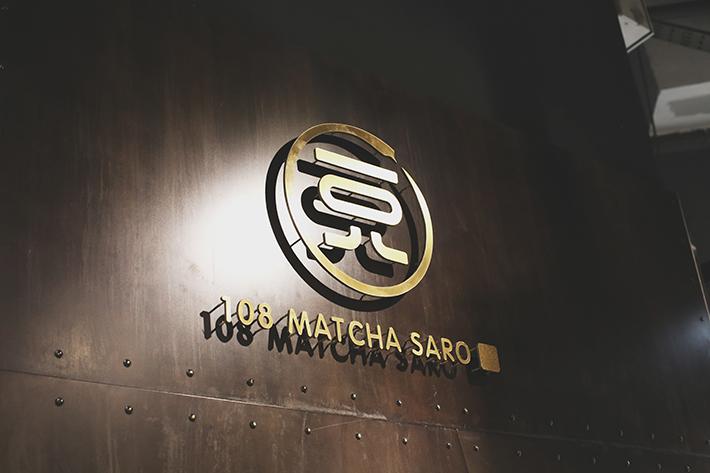 Logo 108 matcha saro