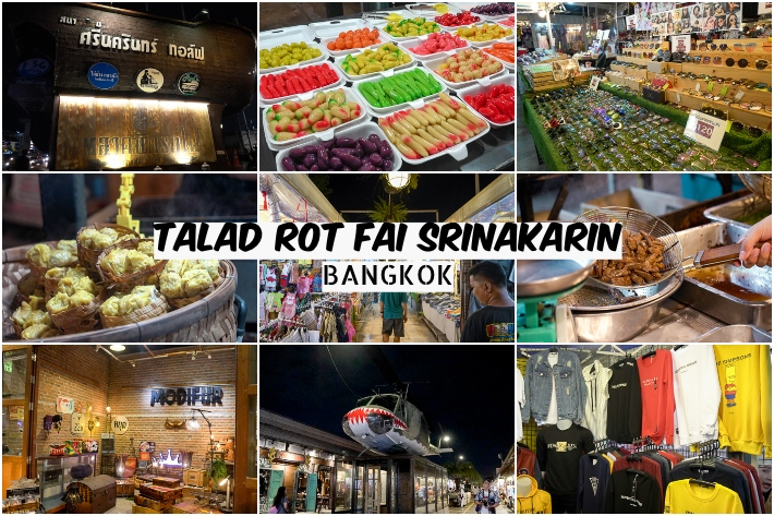 TALAD ROT FAI COLLAGE