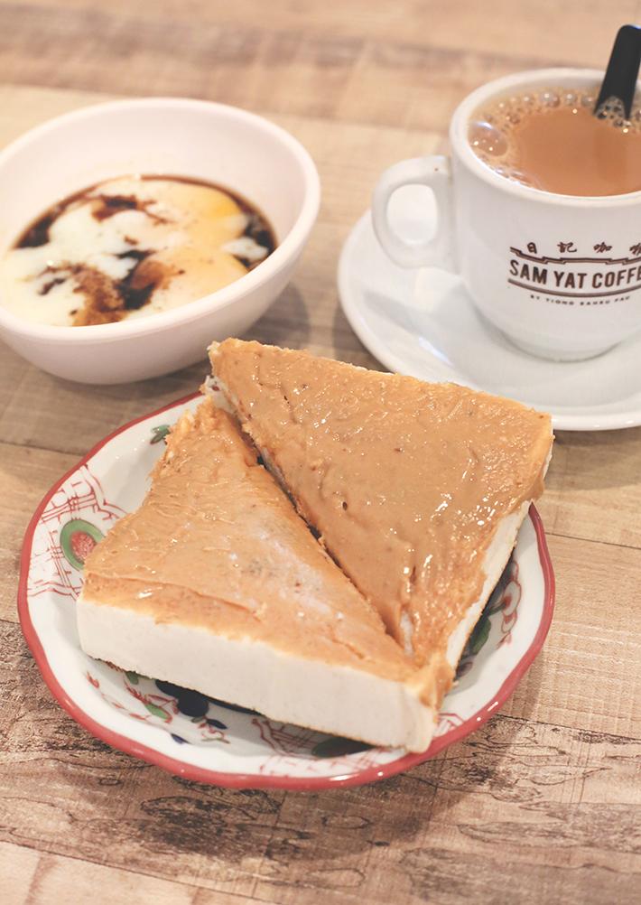 Thick Toast Set Cafe Pandan