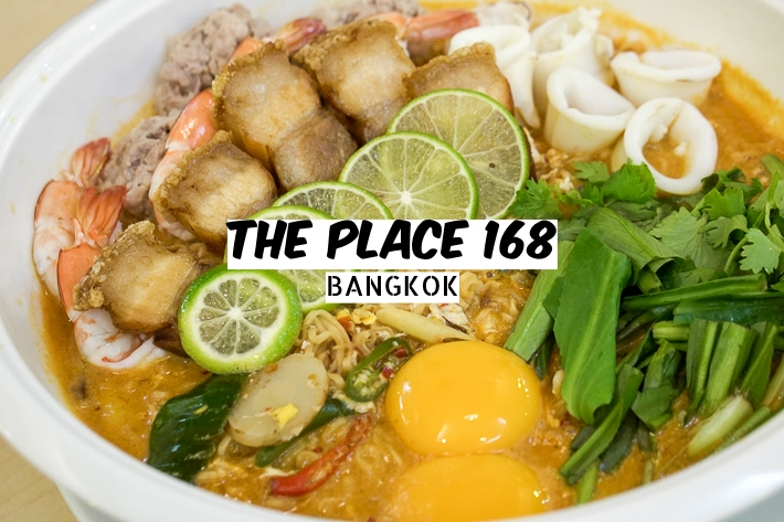 168 PLACE TOM YUM SOUP copy