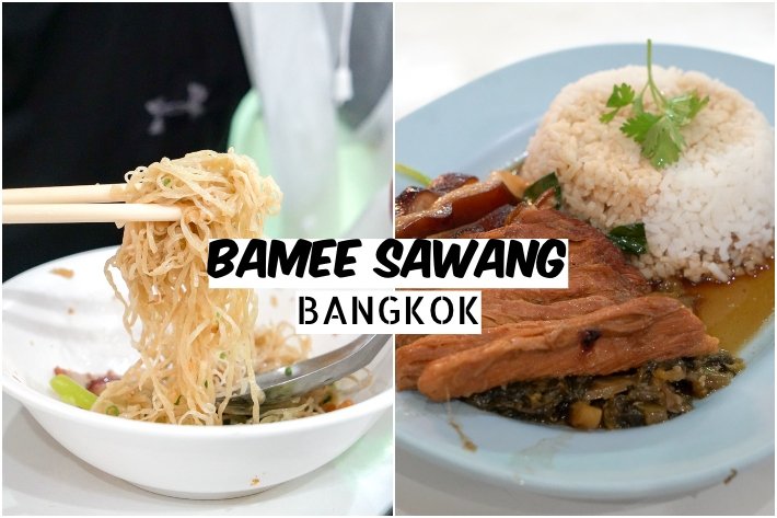 BAMEE SAWANG COVER PHOTO