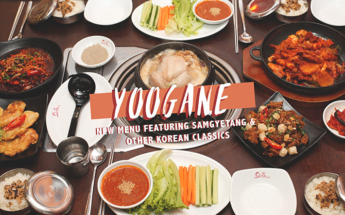 COVER yoogane 2019