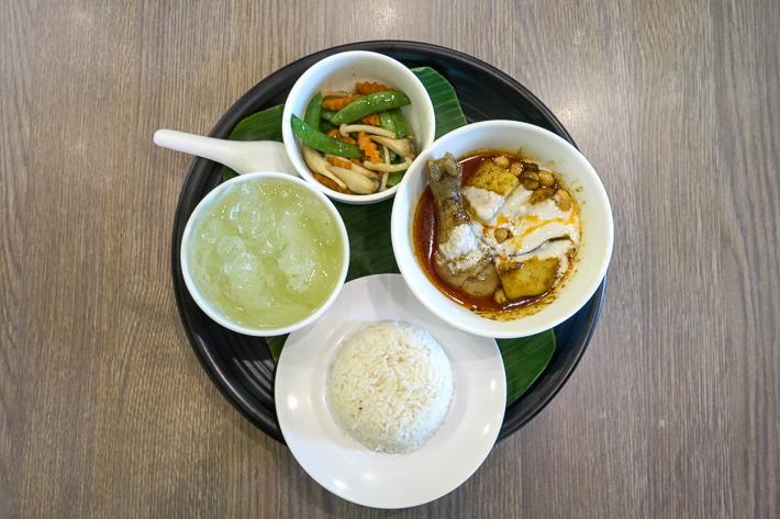 Gong Tong Cafe Set