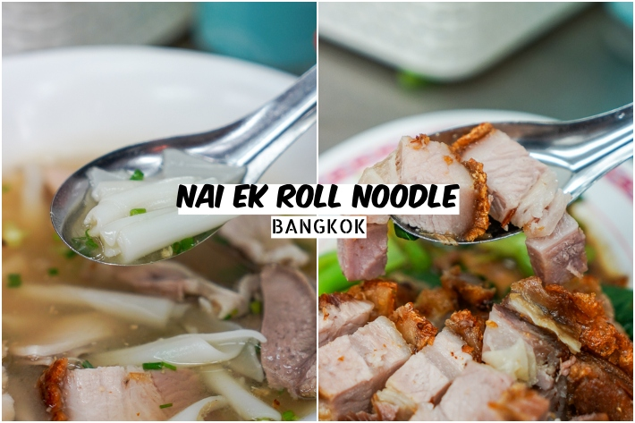 NAI EK ROLL NOODLE COLLAGE COVER