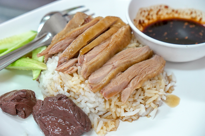 Pondtip Soya Duck Rice
