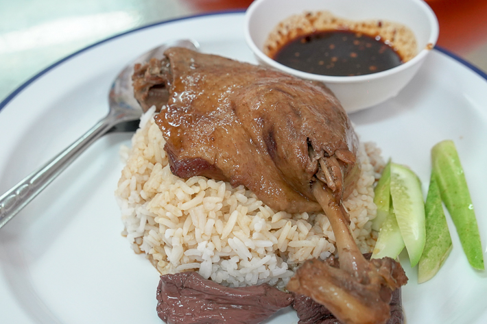 Pontip Stewed Duck Rice.