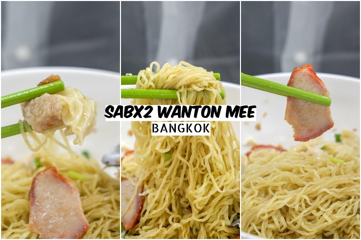 SABX2 WANTON MEE COLLAGE