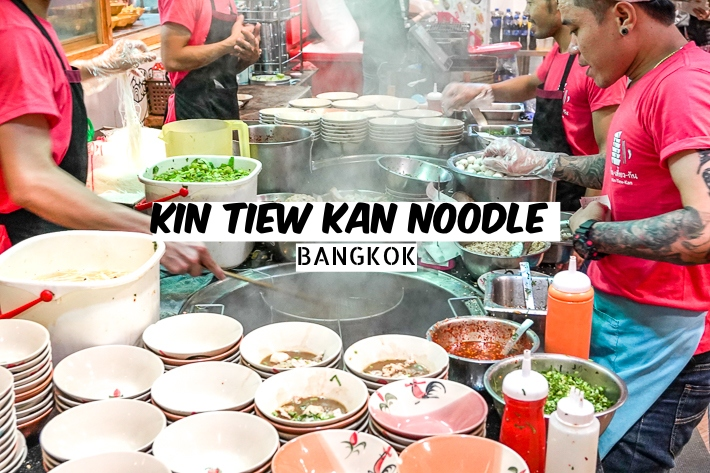 UNION MALL BOAT NOODLE KIN TIEW KAN