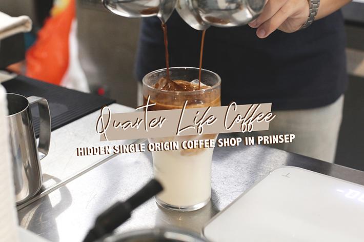 cover quarter life coffee