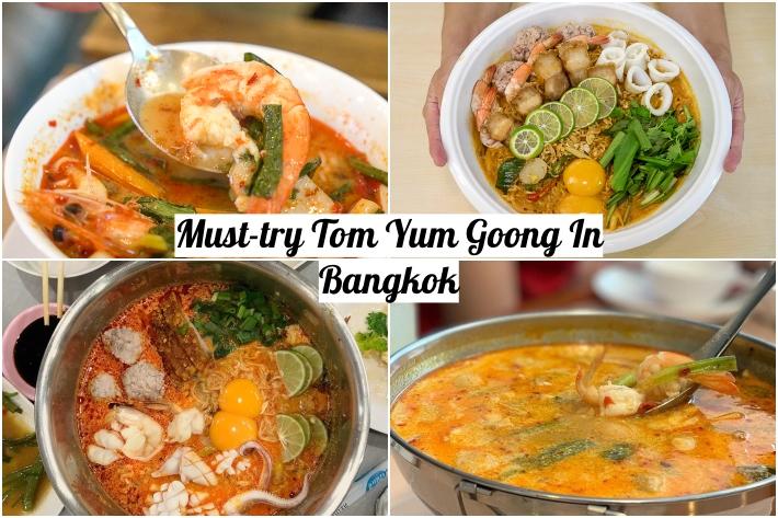 BANGKOK TOM YUM GOONG COLLAGE