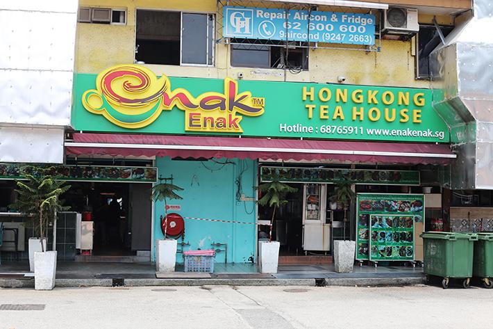 Enak Enak Hong Kong Tea House Exterior