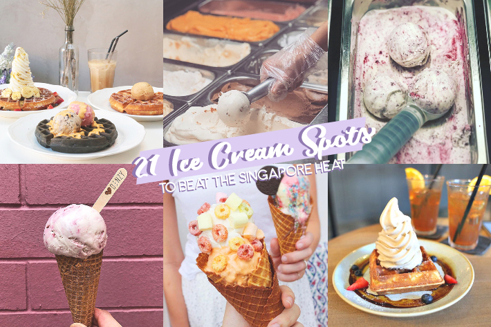 ICE CREAM COMPILATION cover