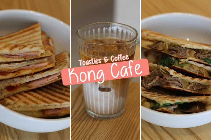 Kong Cafe Cover Image