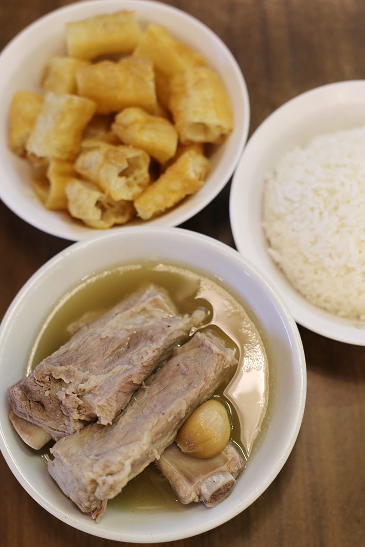 Song Fa Bak Kut Teh Pork Ribs Soup