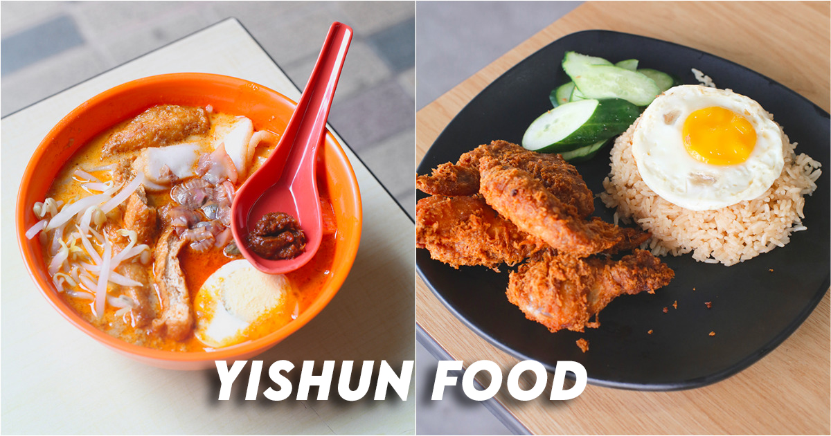 Yishun Food