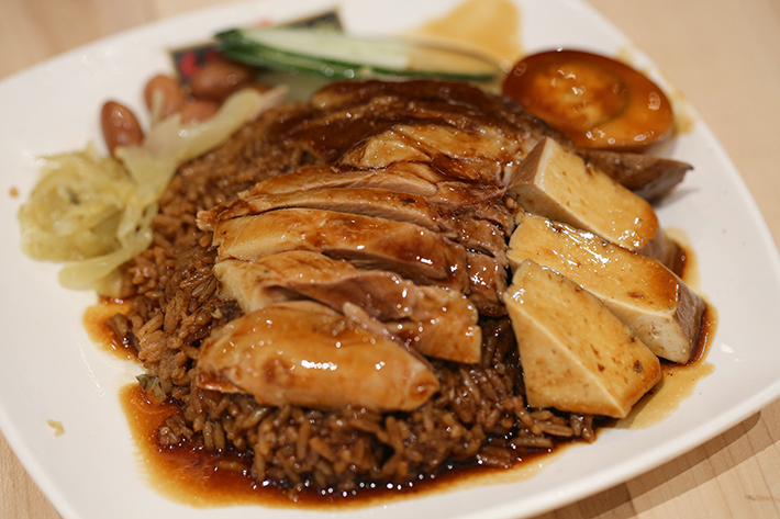 yu kee braised duck rice