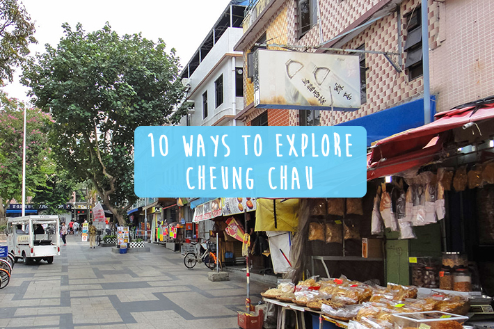 10 Ways to Explore Cheung Chau Cover Image