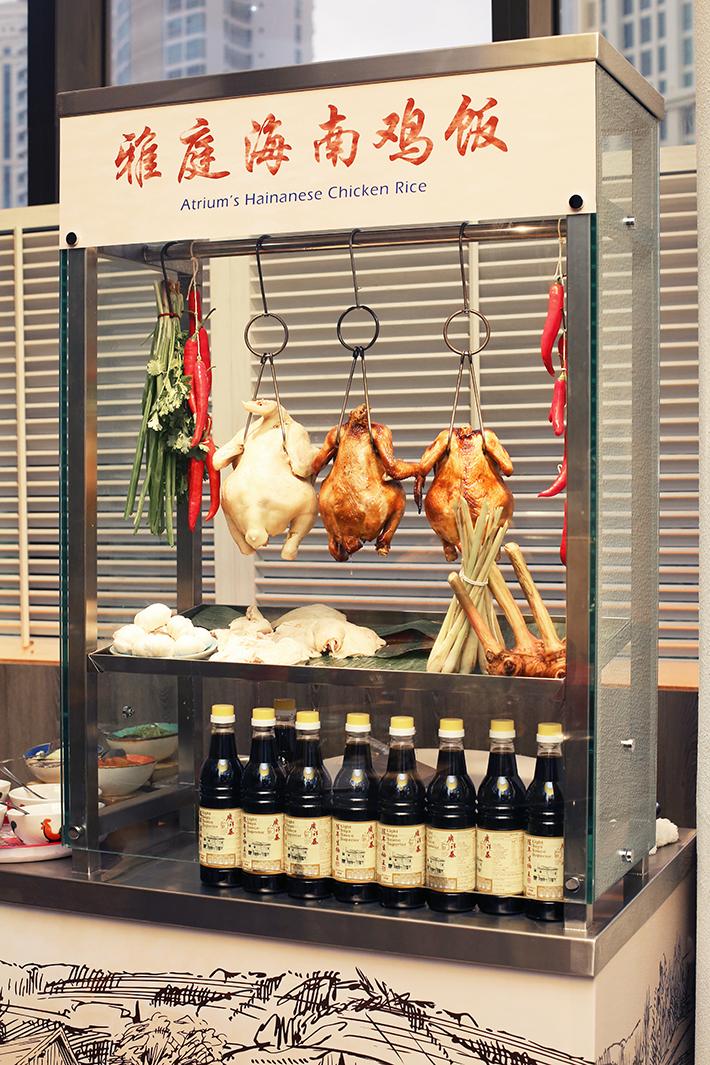 Atrium Restaurant chicken rice station