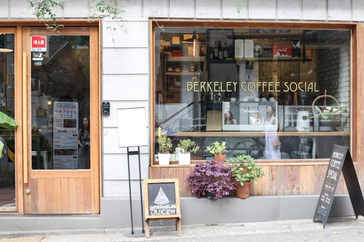 Berkeley Coffee Social