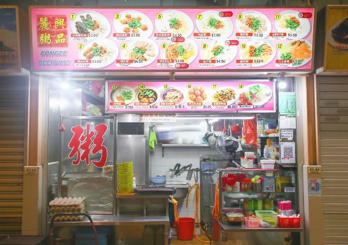 Congee Delights Exterior