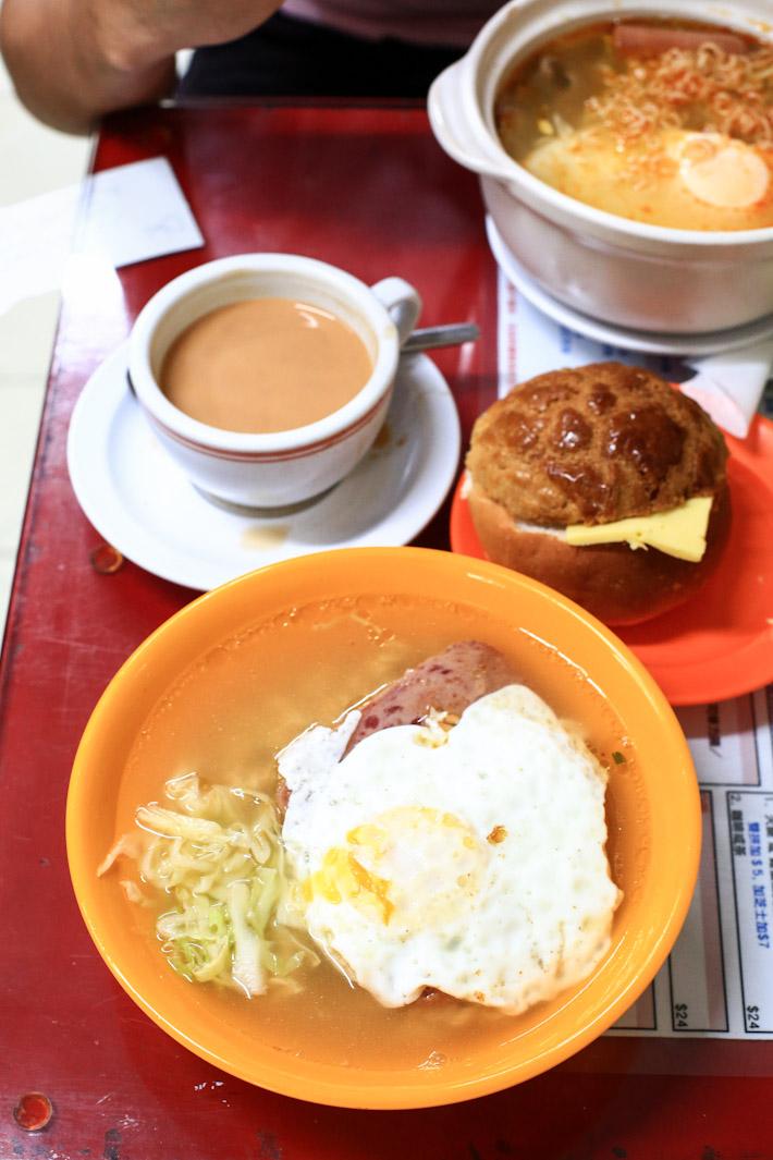 Hoi An Cafe Hong Kong