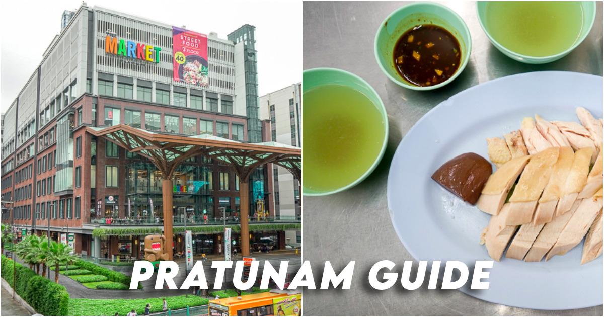 Pratunam Guide