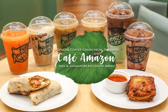 cafe amazon cover image