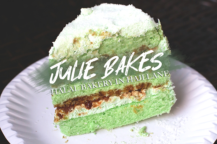 julie bakes cover photo