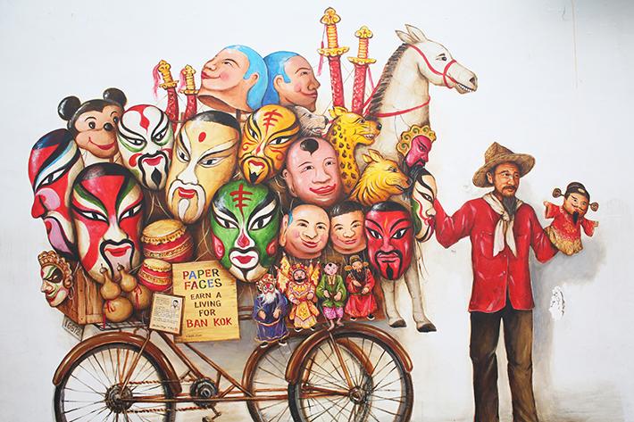 mural paper mask & puppet seller
