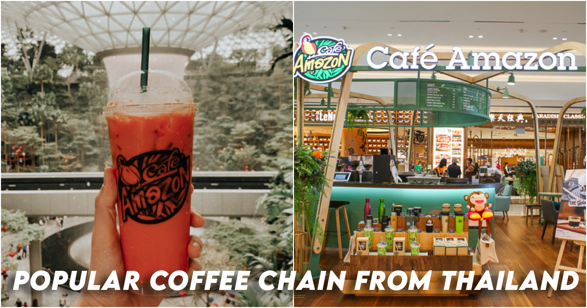 Cafe Amazon Jewel