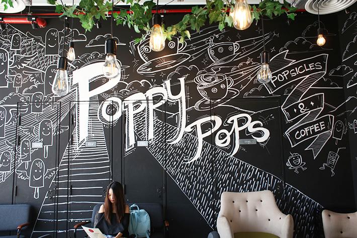 Poppy Pops at Jem