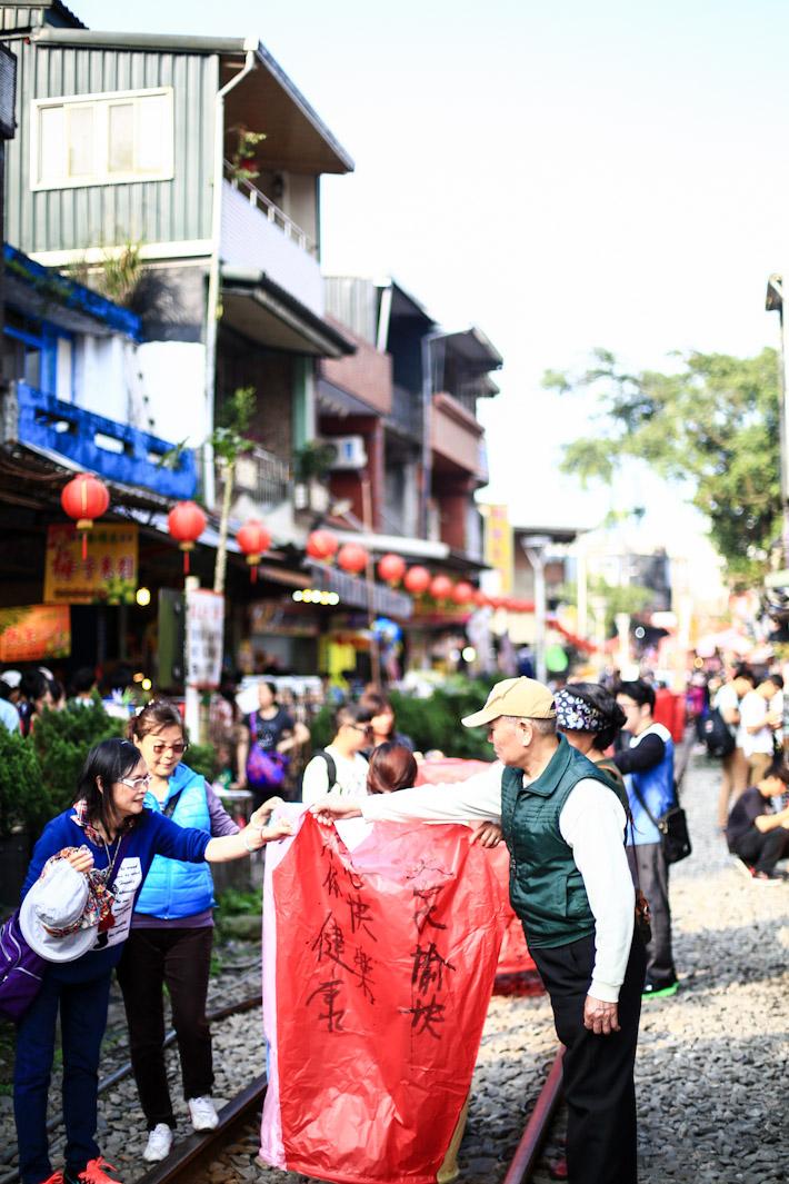 Shifen Old Street Taipei