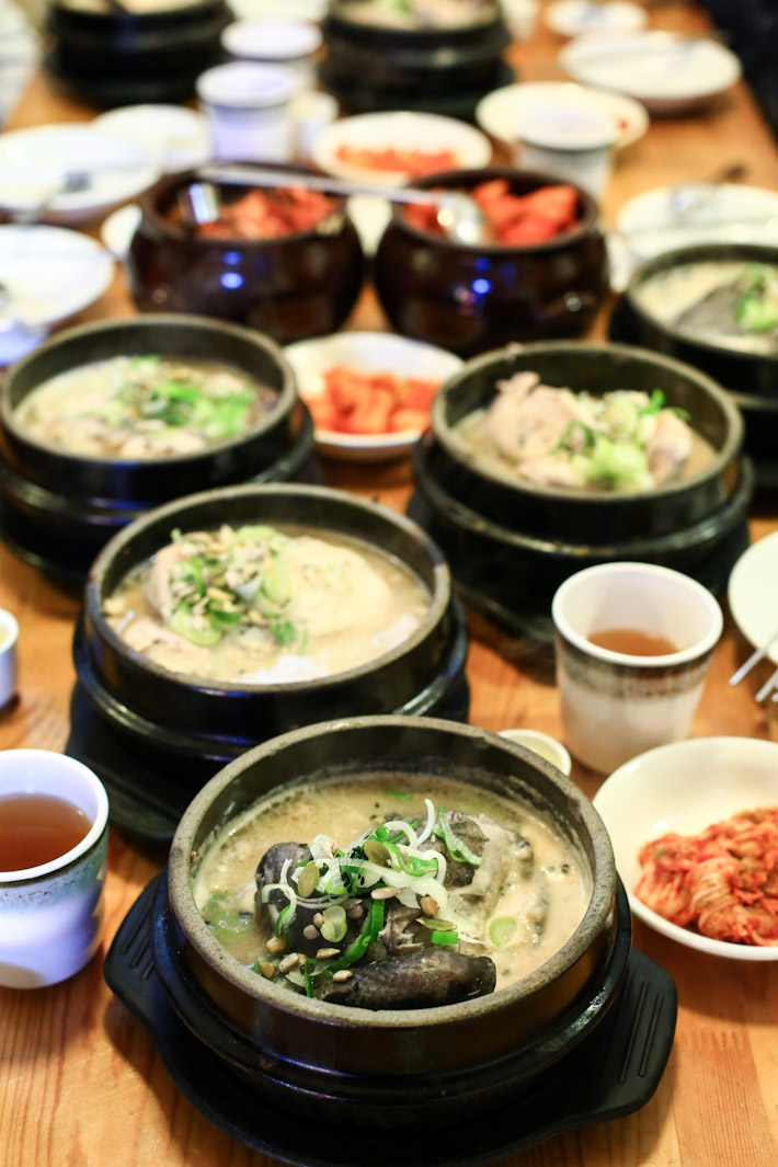Tosokchon Korean Black Chicken Ginseng Soup