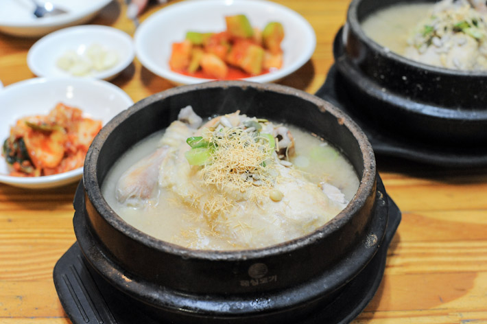 Tosokchon Korean Ginseng Chicken Soup