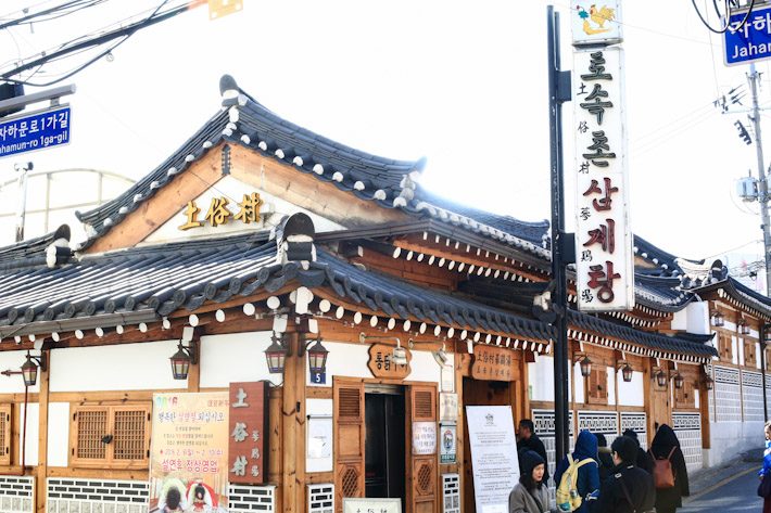 Tosokchon Seoul