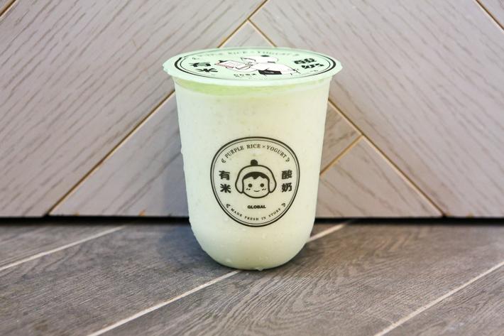 avo! yomie yoghurt