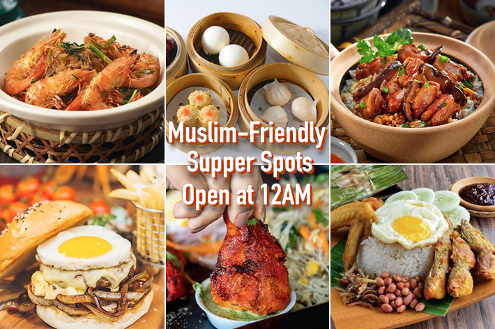 Muslim Friendly Late Night Spots Banner