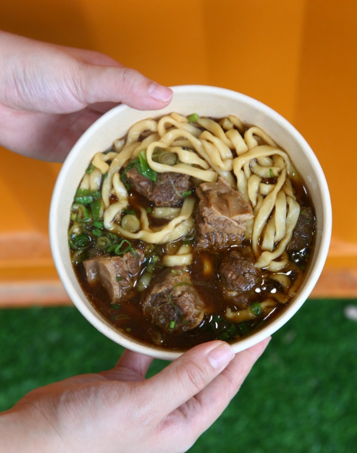 Ningxia Night Market Singapore Braised Beef Noodles