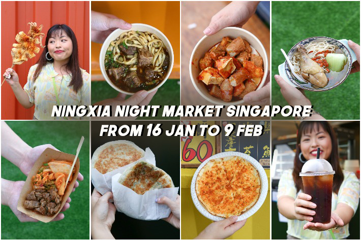 Ningxia Night Market Singapore Cover Photo