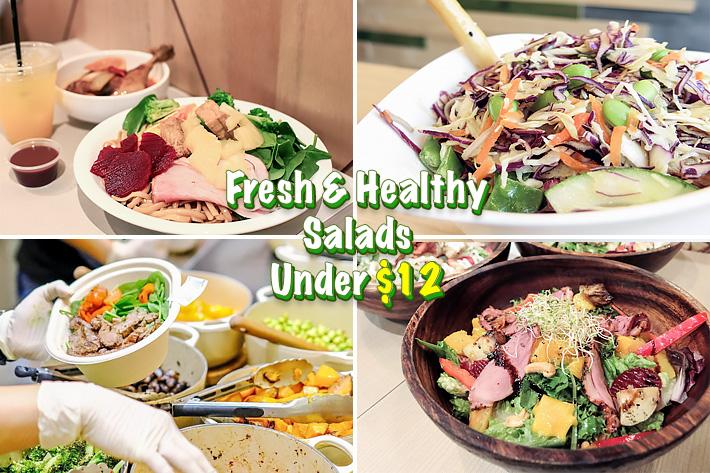 Salad Bar Banner