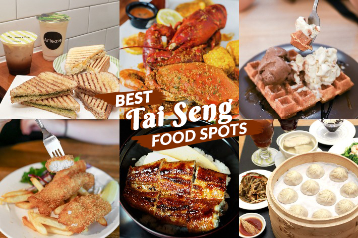 Tai Seng Cafes and Restaurants cover