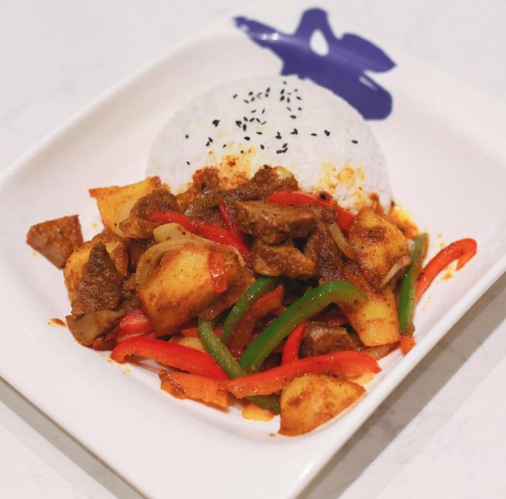 Xiaoer Niuda Potato Beef Rice