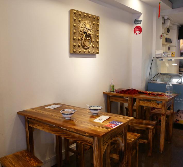 Chow Zan Dessert Interior