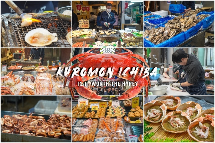 KUROMON MARKET TEXT