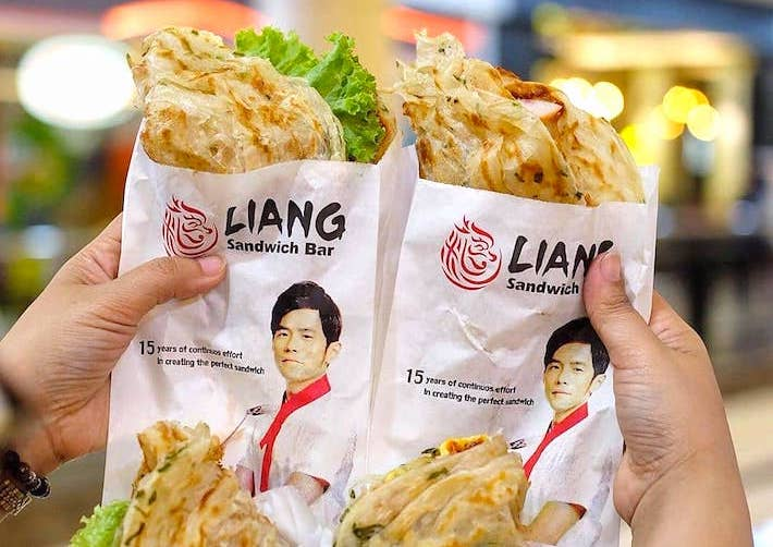 Liang Sandwich Bar Jay Chou Cover