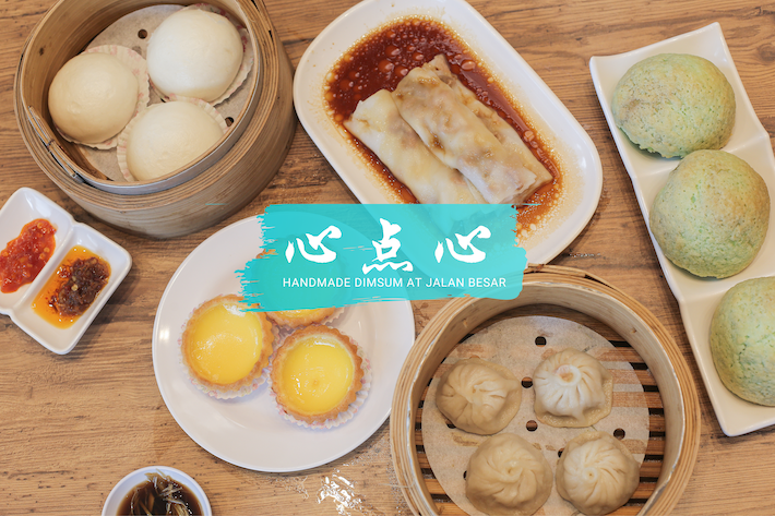 Sum Dim Sum Cover Photo