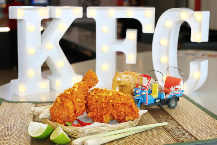 KFC Spicy Thai Crunch With Props