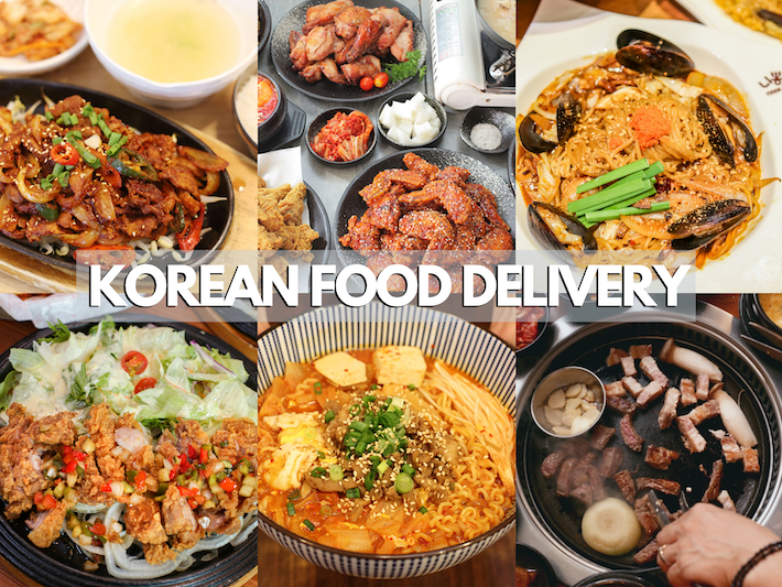Korean Food Delivery cover