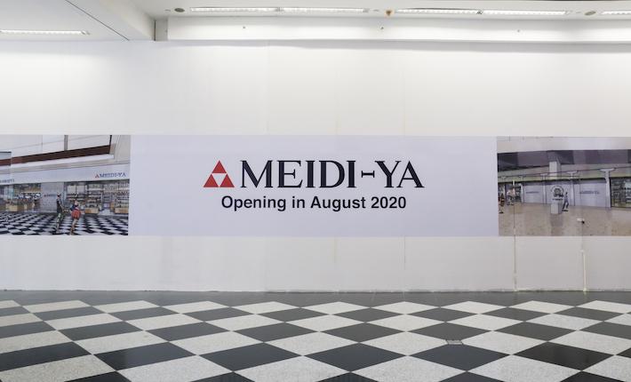 Meidi-Ya-Millenia-Walk