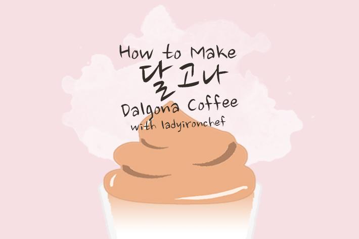 cover dalgona coffee recipe
